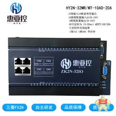 HY2N-32MR/MT-10AD-2DA