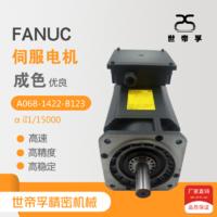 日本原装fanuc发那科伺服电机驱动器A06B-1422-B123现货