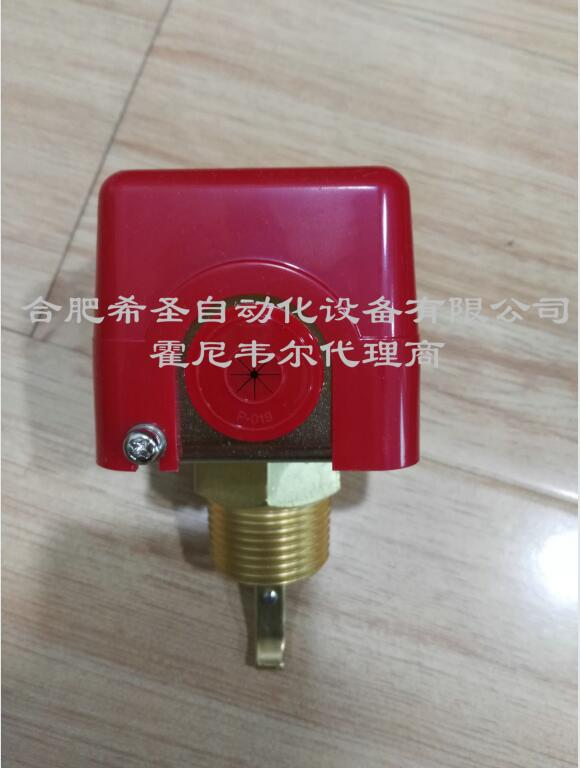 Honeywell霍尼韋爾水流開關WFS-1001-H 霍尼韋爾代理銷售 霍尼韋爾,WFS-1001-H,水流開關