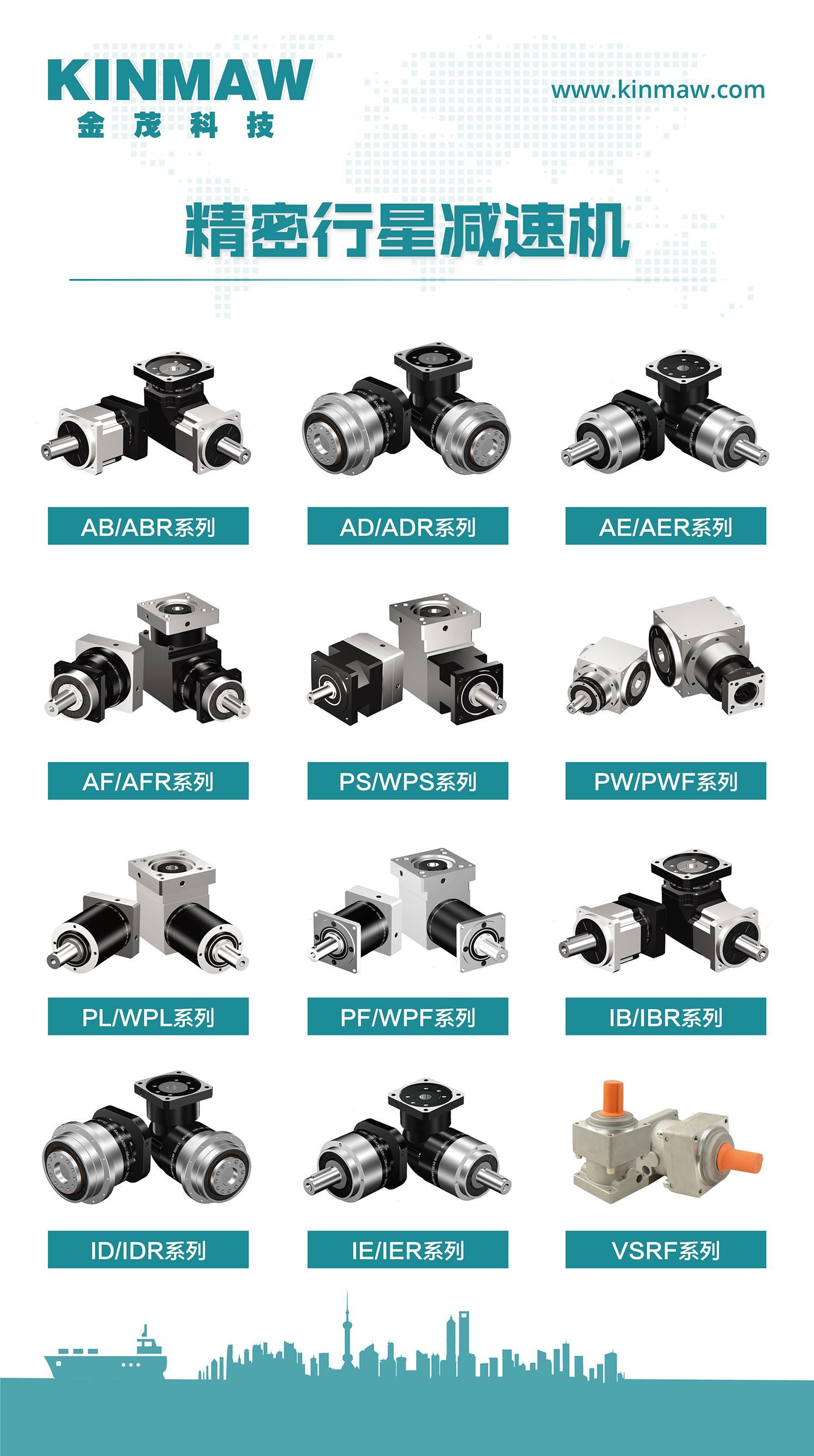 适配750W、1000W、850W伺服行星减速机,高精度、大扭矩 、超高性价比 行星减速机,伺服减速机,精密减速机,行星齿轮箱,步进减速机