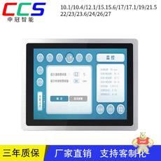CCS104M001