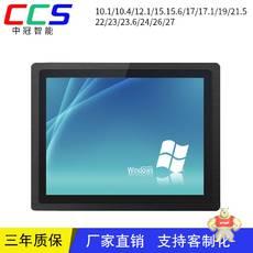 CCS12A001