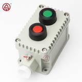 防爆防腐按钮 不锈钢按钮盒 不锈钢操作柱 防爆操作箱 一启一停控制箱