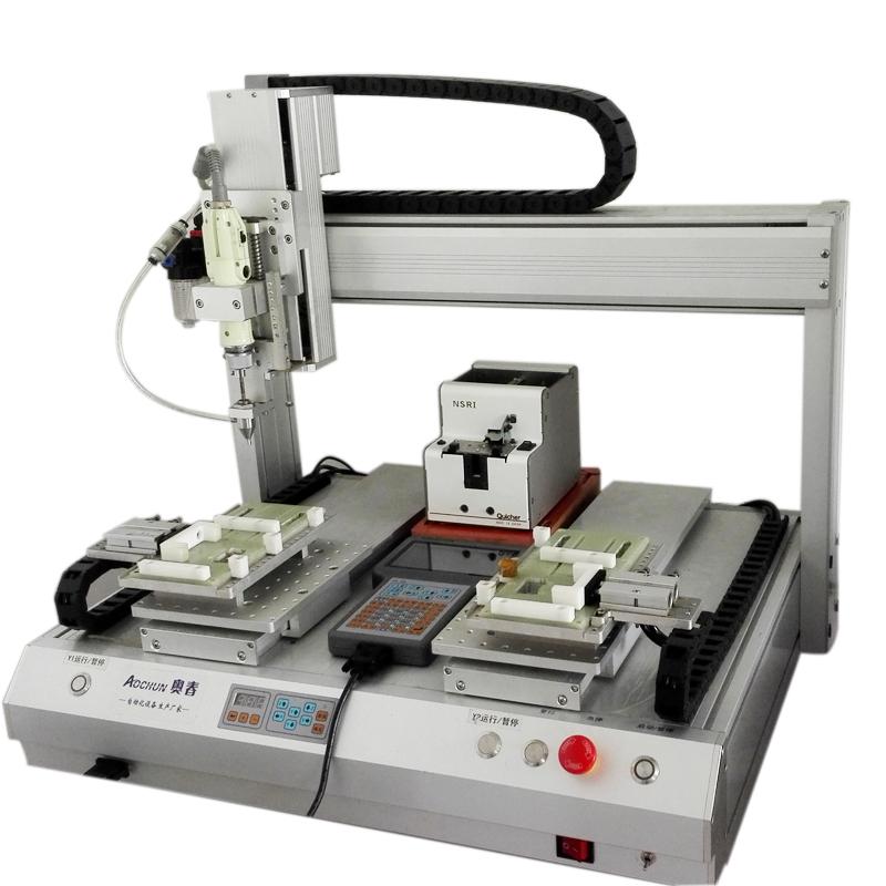 桌面式双工位自动打螺丝机 奥春机电厂家全国直销