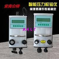 AKLT-LDW便携式压力校验仪_数字压力校验仪_液压自动压力校验仪