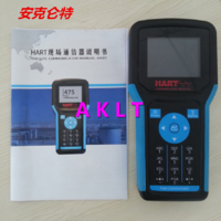 HART475手操器 _HART375手操器_现场手持通讯器