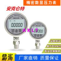 AKLT-PSI不锈钢数显精密数字压力表_高精度数字压力表_电子真空负压压力表
