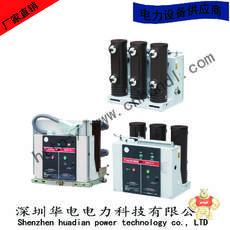 ZN63-12  VS1