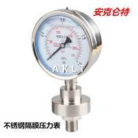 AKLT-YTP100 不锈钢耐震隔膜压力表_螺纹连接隔膜压力表_耐腐蚀钽膜片隔膜压力表