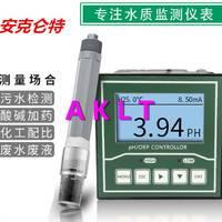 AKLT-PH工业在线pH计值_ 控制器pH计检测计_pH计监测仪