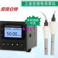 AKLT-CM工业在线电导率仪_ EC计TDS检测仪_ 电导率控制器_ 盐度纯水电阻率仪