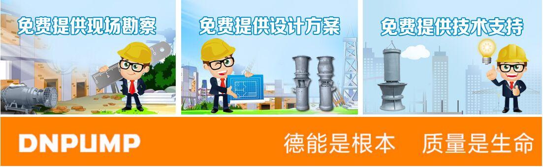 卧式安装混流泵设计 混流泵,天津,现货,厂家供应,德能泵业