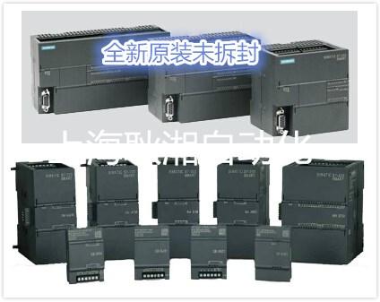 原装现货 S7-1500模拟输入模块6ES7531 6ES7 531-7KF00-0AB0 现货 S7-1500,CPU模块,6ES7518-4AP00-0AB0,电源模块,6ES7550-1AA00-0AB0