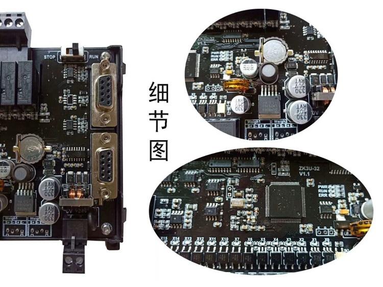 国产FX3U工控板 ZK3U-32MR-10AD2DA 惠亚控plc 板式PLC控制器 FX3U,FX3U工控板,FX3U可编程控制器,板式PLC,国产plc