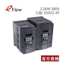 eView 通用变频器2.2kw 三相380V,包邮