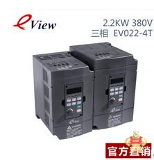 EV022-4T