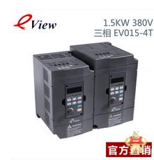 EV015-4T