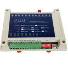 远距离无线 plc di/do4路传输控制器设备dw-j31