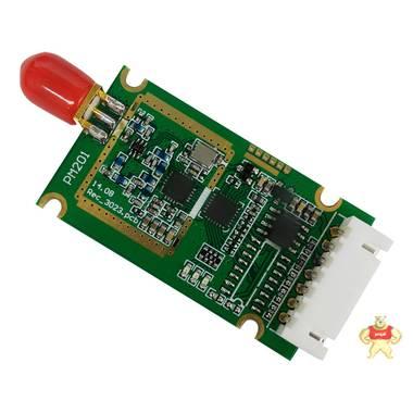 232 485接口的无线数据传输模块 无线抄表 无线组网模块 远距离485,远距离232,无线232模块,无线485模块,无线模块传输