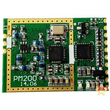 无线数据传输 数传电台 ttl电平 uart串口无线传输模块 物联网模块,智慧通讯模块,智能农业,智能养殖无线,智慧工业模块