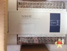 XC5-32T-E