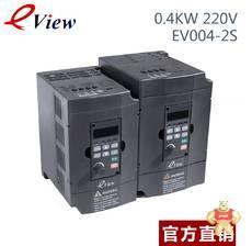 EV004-2S