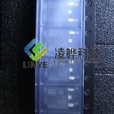 ST/意法 STPS5H100B-TR STPS5H100B-TR5H100 单二极管/整流器 肖特基二极管 全新原装