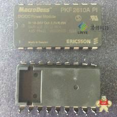 PKF2610API