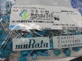 电容 MURATA/村田 DE1E3KX222MA5BA01 DIP 绝对全新原装