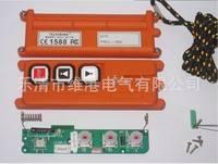 供应起重机无线天车行车控制器 工业无线遥控器F21-2s行车按钮