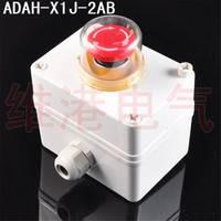 ADAH-X1J-2AB