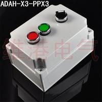 ADAH-X3-PPX3