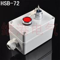 HSB-72