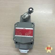 VCX-7001-P
