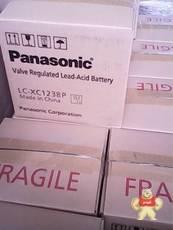 LC-XC1238P