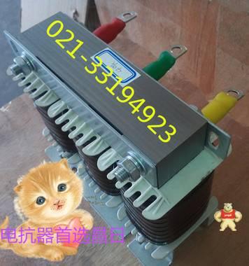 输出电抗器CXL-80A/1% 30KW出线电抗器