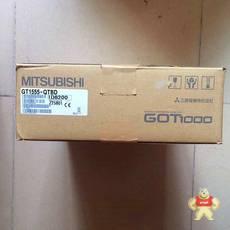 GT1555-QTBD