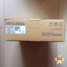 GT1575V-STBA