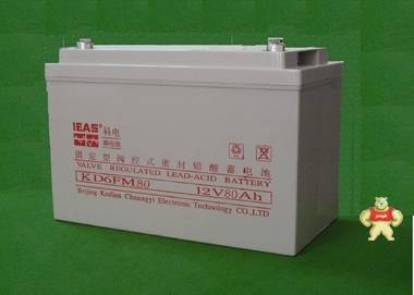 12V80AH低价促销活动中