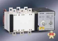 APEQ-100