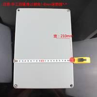 铸铝防水盒300*210*130电缆接线盒电机控制盒机柜调试盒可根据客户需求进行开孔