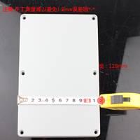 IP66维港铸铝防水盒WG-FA3金属盒188*120*78按钮盒6个螺丝电缆接线盒过线盒铝壳屏蔽盒