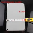 IP66维港电气铸铝防水盒WG-FA3-1金属按钮盒188*130*75铝壳屏蔽盒电源安装盒铝合金按钮盒