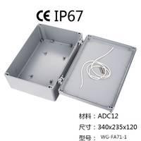 维港IP66铸铝防水盒340*235*120铝合金壳体WG-FA71-1金属屏蔽盒电缆接线盒电源检修箱车间机箱盒