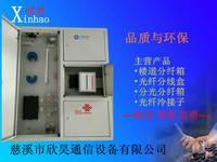 三网合一分线箱XH-GPX48型