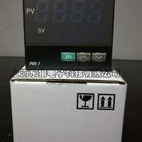 终身技术支持全新原装富士温控表PXR7