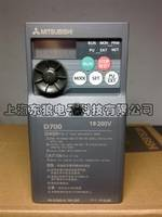 高效节能全新原装正品三菱变频器D720S-0.75K-CHT