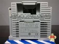 FPXO-L40R