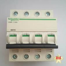 iC65N 4P C40A