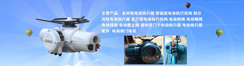 扬州纬沃自动化